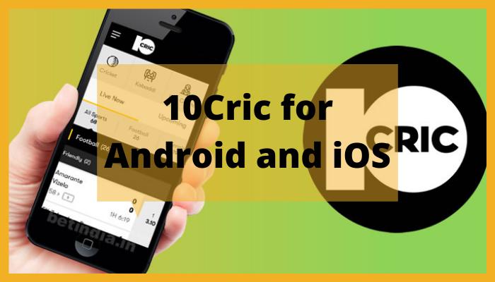 10cric-mobile