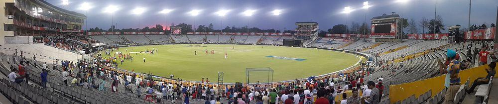 Inderjit Singh Bindra Stadium