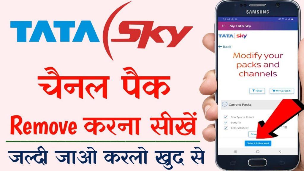 Tata Sky Mobile App